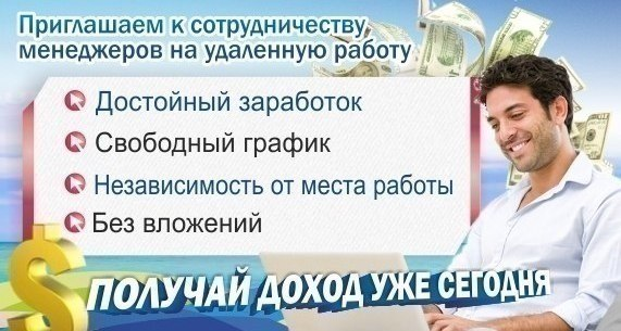 Казино Слот Тбилиси