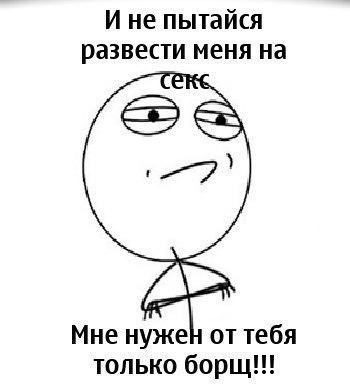 http://cs605331.vk.me/v605331837/39f9/D9FBPlGPOI8.jpg